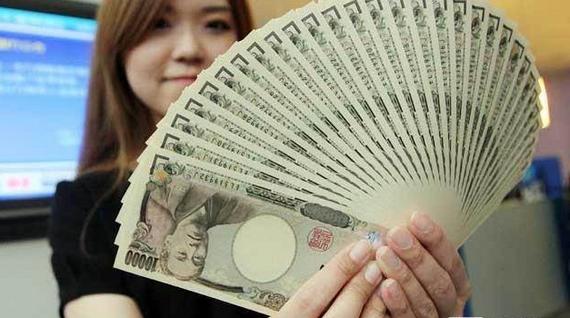 đi nhật được mang bao nhiêu tiền yên